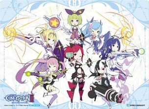 Conception II Chibi Mousepad color