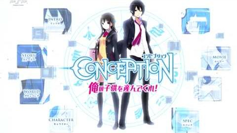 Conception Please Have My Children Ost Track 07 Dungeon ambient spring- Summer Lv1