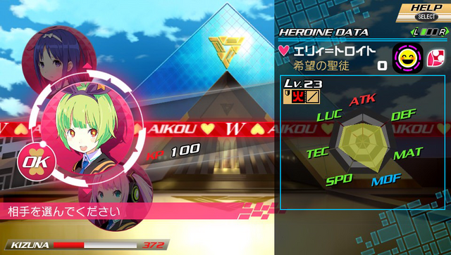 ファイル:Conception2-96.png