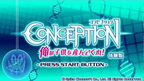 Conception Please Have My Child(JPN Trial PSP) - Opening