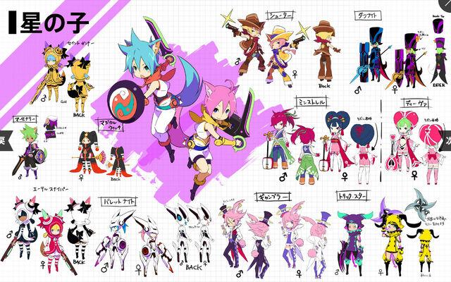 File:Star Children concept art.jpg