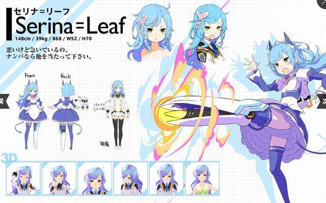File:Serina Final Concept Art.jpg