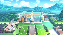 Seijin Academy