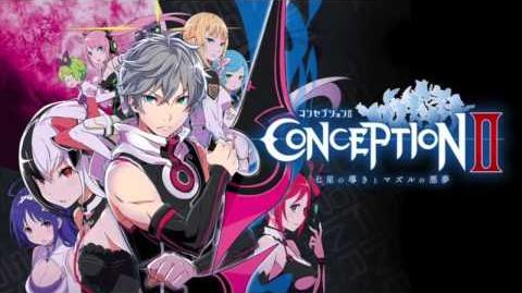 Conception II OST Fort City