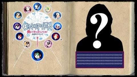 Conception Ore No Kodomo wo Undekure Heroine Bio