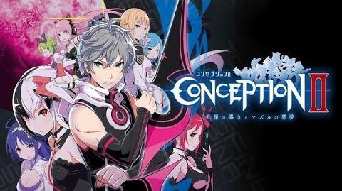 Conception II - Lead My Love Boss Theme 2 +(Lyrics?)