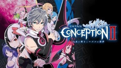 Conception II - Lead My Love Boss Theme 2 +(Lyrics?)