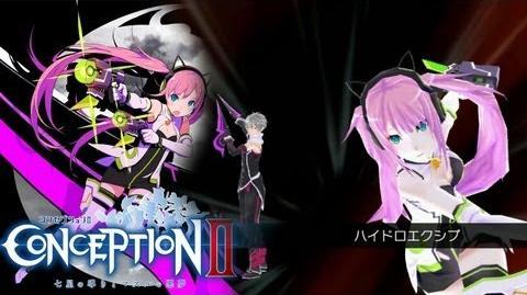 Conception II - 「コンセプションⅡ 七星の導きとマズルの悪夢」DEMO 2 - Pt.3