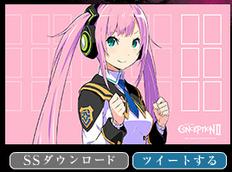 Fuuko Screensaver