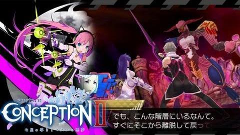 Conception II - 「コンセプションⅡ 七星の導きとマズルの悪夢」DEMO 2 - Pt.5