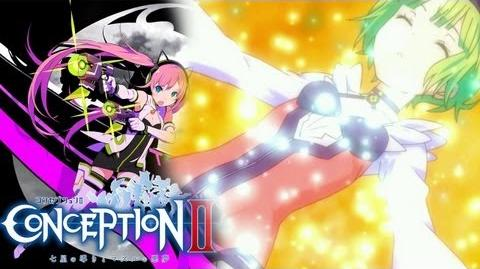 Conception II - 「コンセプションⅡ 七星の導きとマズルの悪夢」DEMO 2 - Pt.7