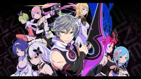 Conception II Ost Track 25 The Glow of the Sunset
