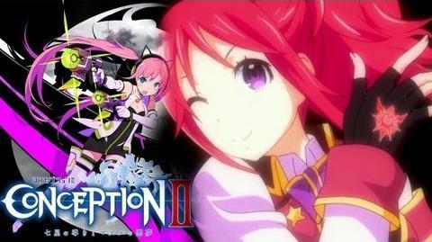 Conception II - 「コンセプションⅡ 七星の導きとマズルの悪夢」DEMO 2 - Pt.6