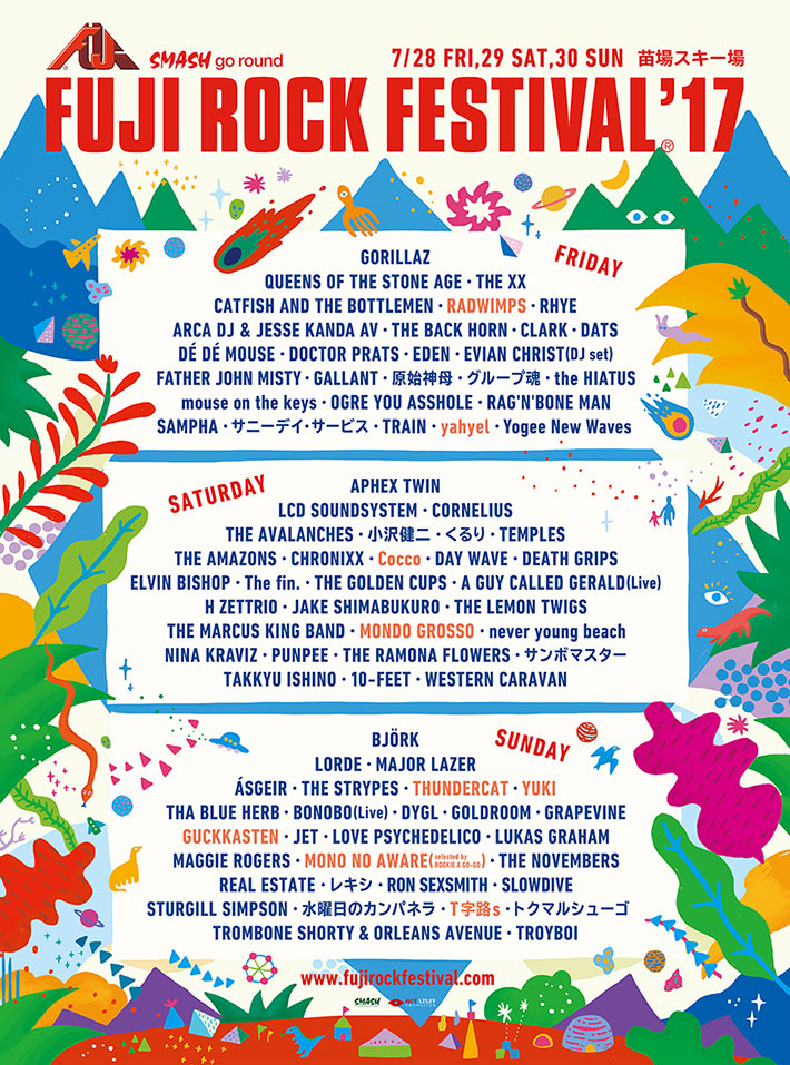 Fuji Rock Festival 2017 | Concerts Wiki | FANDOM powered by