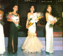 Miss Ecuador 1996