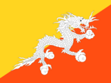 Miss Planet International 2020