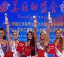 Miss All Nations 2010