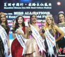 Miss All Nations 2017