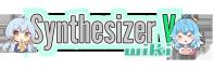 Synth V Wiki logo