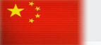 Conflict of nations china