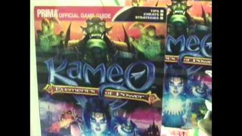 E3 2005 Rare stuff