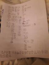 Wikitor writting system