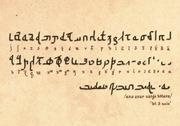 Undique script bit1 corrected