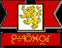 Coat of Arms (transparent)