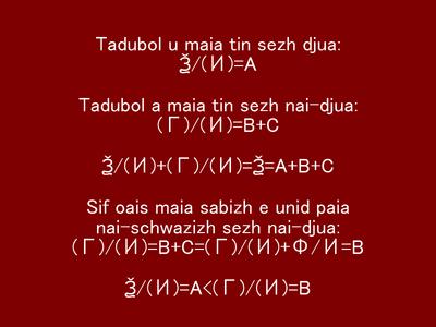 Vakhai - Solution to Monty Hall Problem