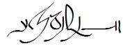 Tláymyts Handwritten