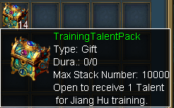 File:Training pack.PNG