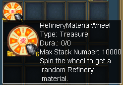 File:Refinery Material Wheel.PNG