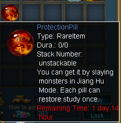 File:Protection Pill.PNG