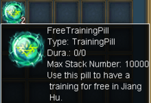 Free Training Pill