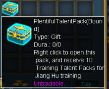 Plentiful training pack