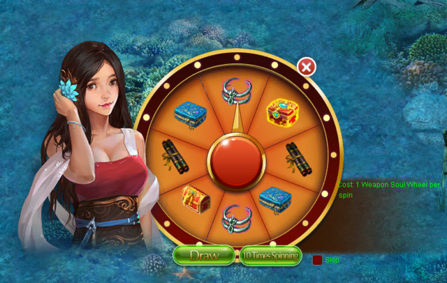 File:Weapon Soul Wheel Spin.PNG