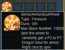 Senior Armor Wheel