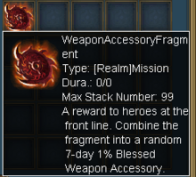 Weapon Accessory Fragment