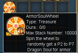 File:Armor Wheel.PNG