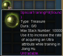 Special Training Pill