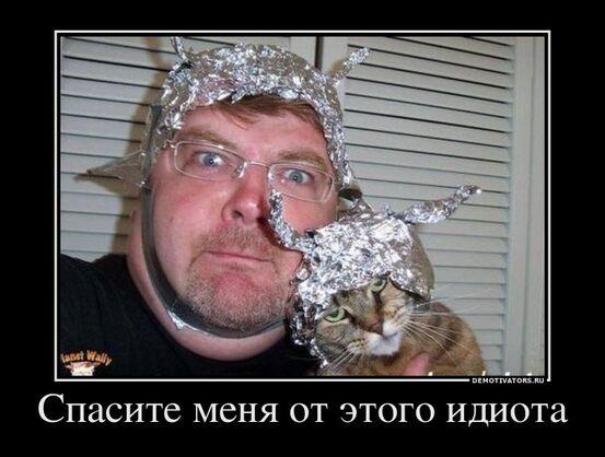 Spasite-menya-ot-etogo-idiota