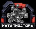 КаталНав