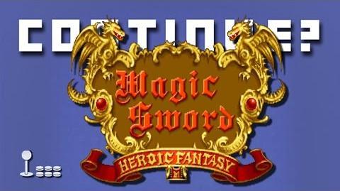 Magic Sword (Arcade) - Continue?