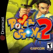 Power Stone 2 NTSC FRONT1