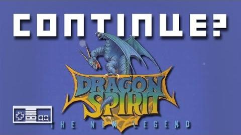 Dragon Spirit (NES) - Continue?
