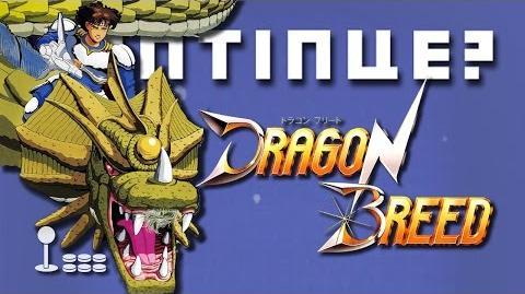 Dragon Breed (Arcade) - Continue?