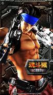Lance Bean - Contra 3D - 02