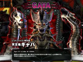 Gava - 07