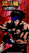 Lance Bean - Contra 3D - 03