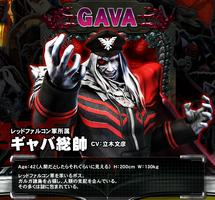 Gava - 06